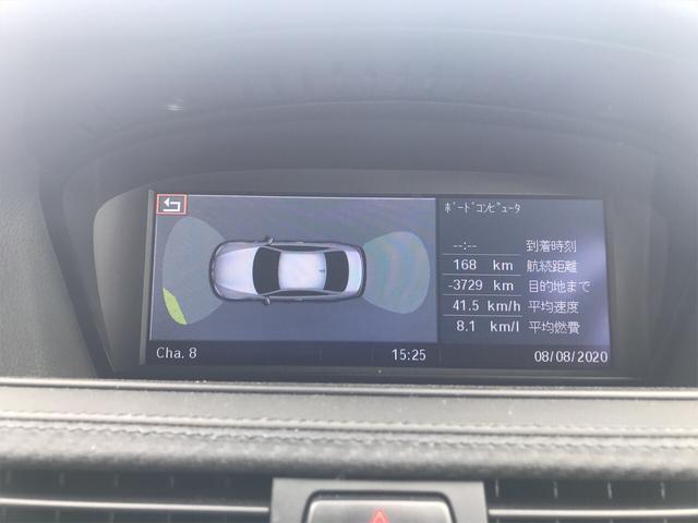「BMW」「M3」「クーペ」「愛知県」の中古車35
