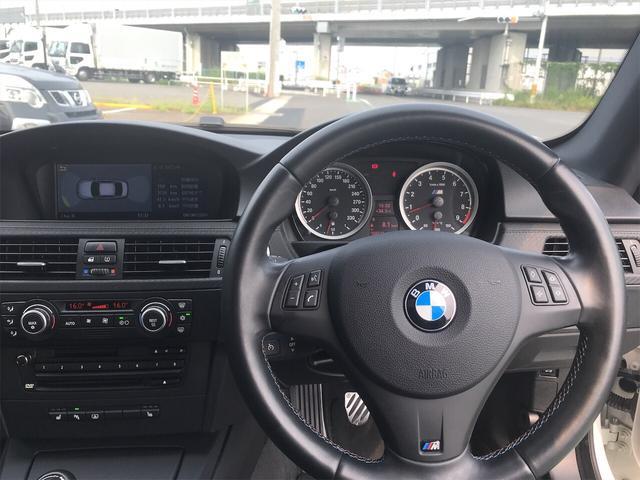「BMW」「M3」「クーペ」「愛知県」の中古車44