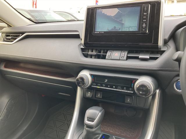 ハイブリッドG ステアリングヒーター パワーバックドア シートヒーター デジタルインナーミラー トヨタセーフティセンス クルーズコントロール パワーシート(14枚目)