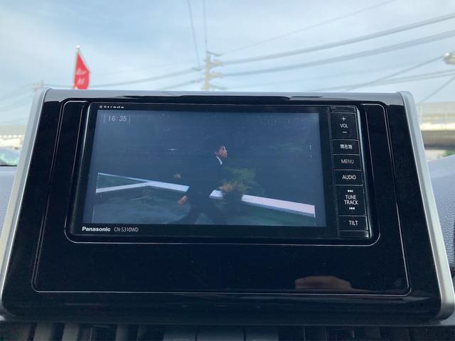 ハイブリッドG ステアリングヒーター パワーバックドア シートヒーター デジタルインナーミラー トヨタセーフティセンス クルーズコントロール パワーシート(18枚目)