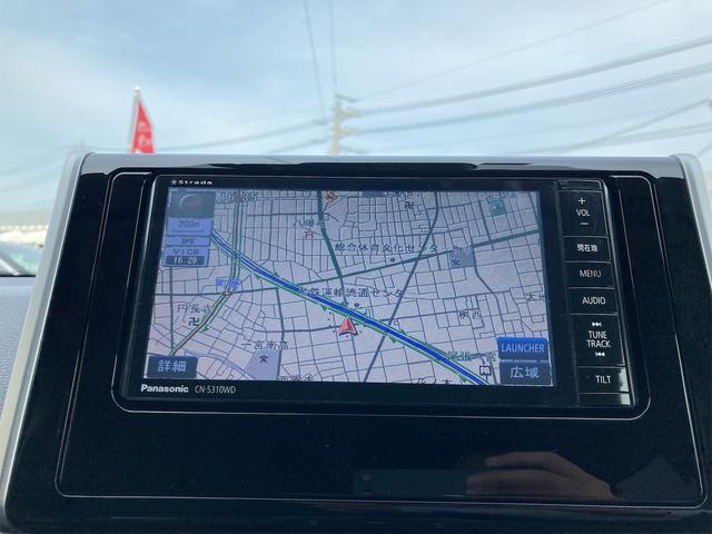 ハイブリッドG ステアリングヒーター パワーバックドア シートヒーター デジタルインナーミラー トヨタセーフティセンス クルーズコントロール パワーシート(19枚目)
