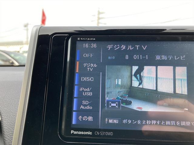 ハイブリッドG ステアリングヒーター パワーバックドア シートヒーター デジタルインナーミラー トヨタセーフティセンス クルーズコントロール パワーシート(20枚目)