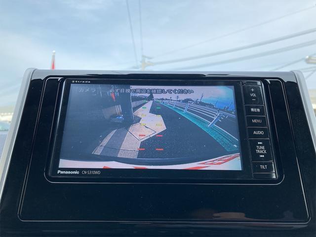ハイブリッドG ステアリングヒーター パワーバックドア シートヒーター デジタルインナーミラー トヨタセーフティセンス クルーズコントロール パワーシート(21枚目)