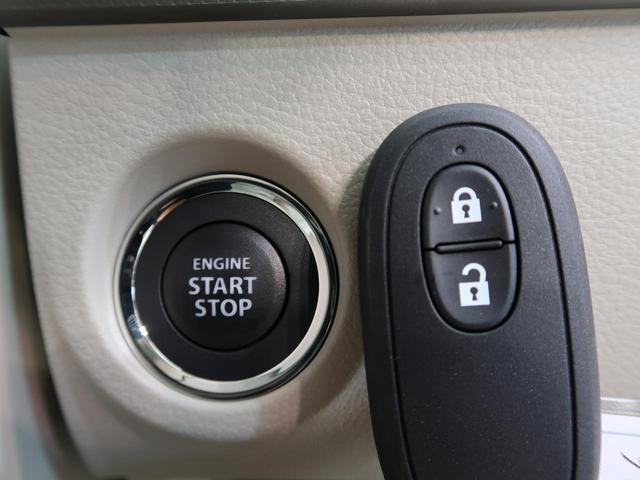 スズキ アルトラパン G 届出済未使用車 衝突被害軽減装置 純正CDオーディオ