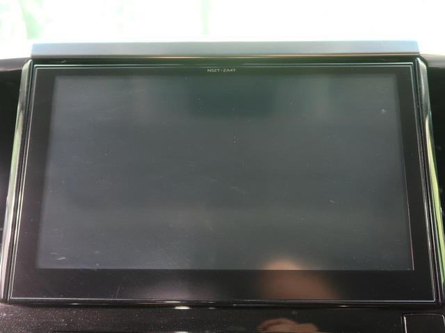 ハイウェイスター VセレクションII 11型ナビ付 LED(3枚目)