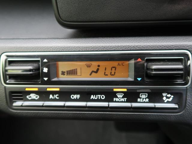 ハイブリッドFZ セーフティパッケージ装着車 衝突軽減装置(9枚目)