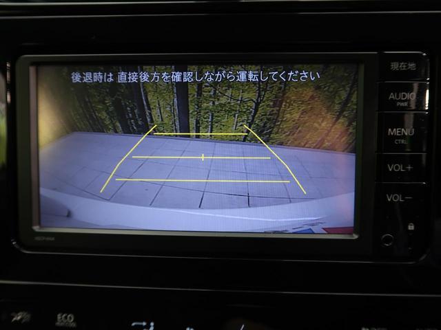 S 純正ナビ レーダークルーズコントロール(4枚目)