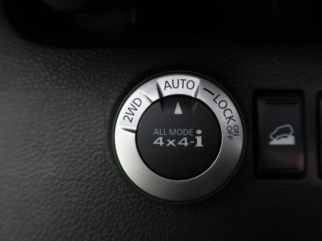 20X 純正フルセグナビ 4WD ETC ルーフレール(4枚目)