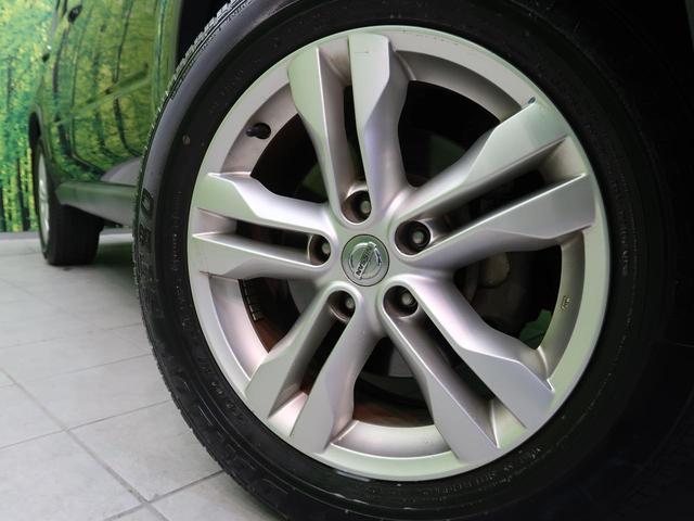 20X 純正フルセグナビ 4WD ETC ルーフレール(10枚目)