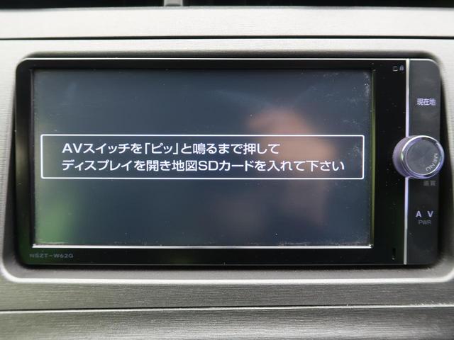 Gツーリングセレクション 純正SDナビ クルーズコントロール(3枚目)