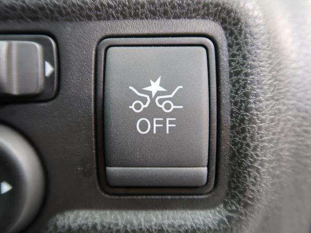 X 衝突被害軽減装置 LEDヘッド スマートキー 禁煙車(4枚目)