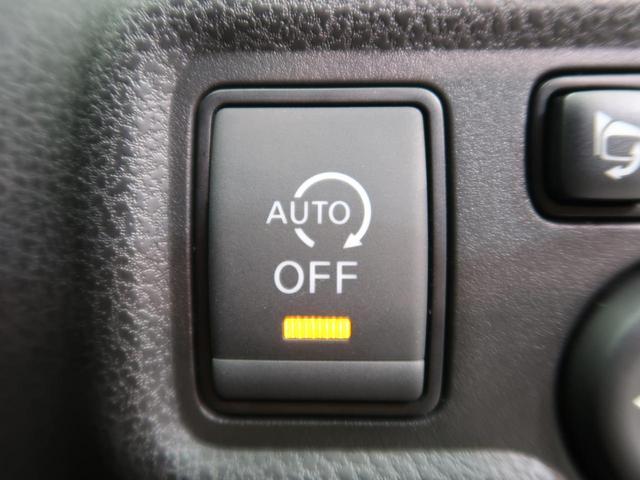 X 衝突被害軽減装置 LEDヘッド スマートキー 禁煙車(5枚目)