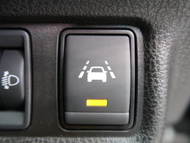 X 衝突被害軽減装置 LEDヘッド スマートキー 禁煙車(7枚目)