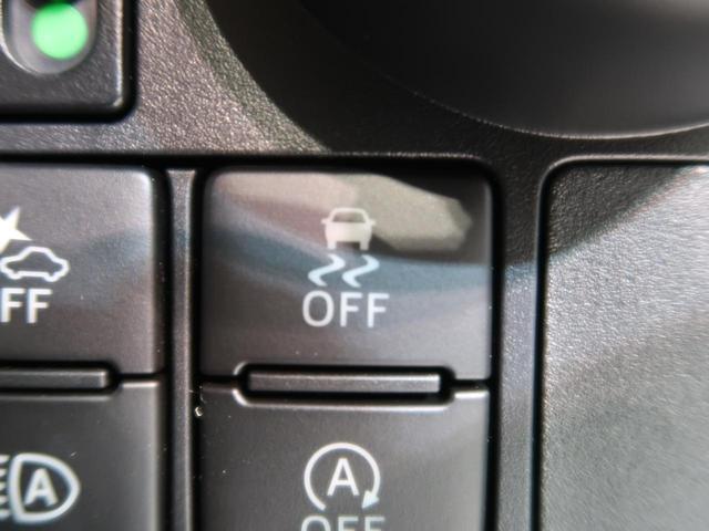 カスタムG 届出済み未使用車 両側電動スライド 衝突被害軽減(8枚目)