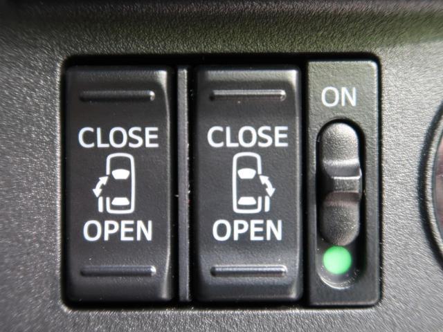 【両側パワースライドドア】ワンタッチでスライドドアの開閉が可能です!!