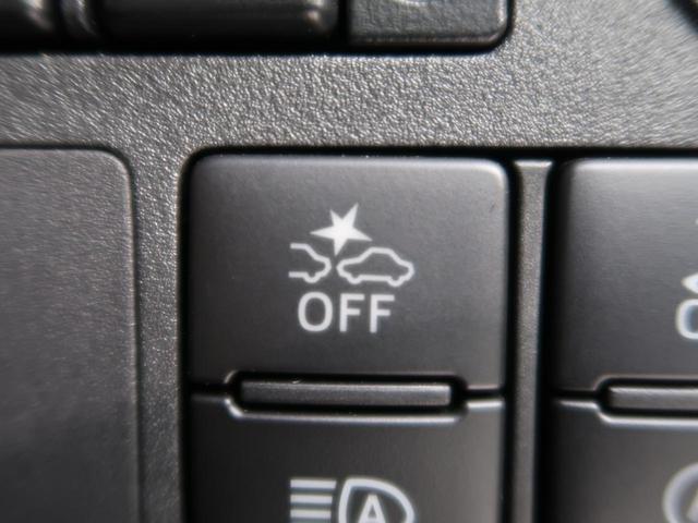衝突軽減装置装備!低走行中、前方の車両をレーダーが検知し、衝突の危険性が高いと判断した場合に危険回避をサポート、又は衝突の被害を軽減します☆