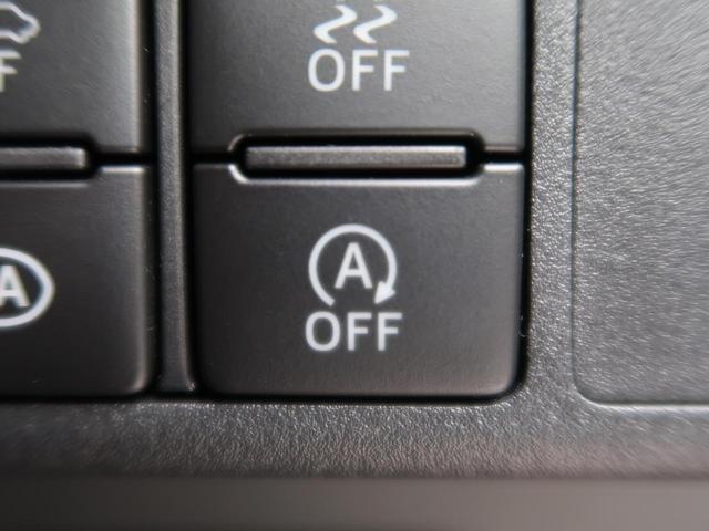 停車中の無駄な燃料消費を抑え燃費に貢献、アイドリングストップ装備☆