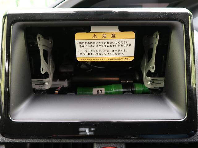 ハイブリッドZS 煌II 登録済み未使用車 衝突被害軽減装置(3枚目)