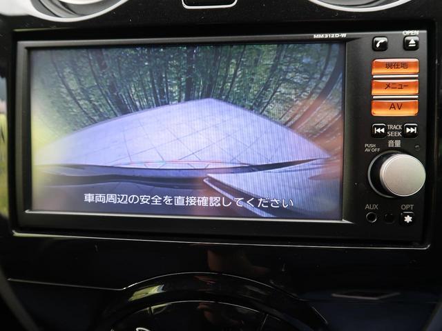 X DIG-S 純正ナビ バックカメラ(4枚目)