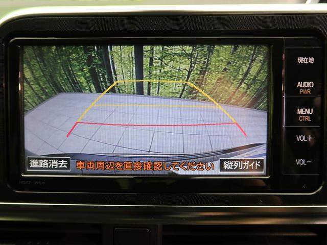 G セーフティーセンスC 両側電動ドア 純正SDナビ(5枚目)