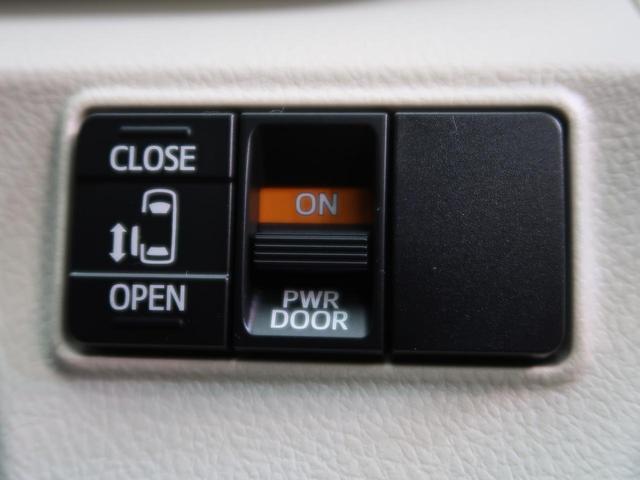 ハイブリッドX レンタアップ 電動スライド 衝突被害軽減装置(5枚目)