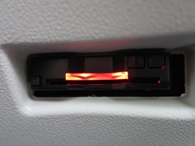 ハイブリッドX レンタアップ 電動スライド 衝突被害軽減装置(9枚目)