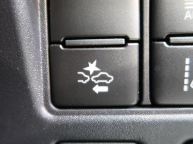 ZS 煌 レンタアップ 両側電動スライド 衝突被害軽減装置(4枚目)