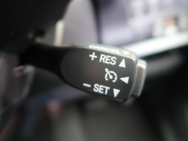 Si ダブルバイビーII 登録済み未使用車 衝突被害軽減装置(4枚目)