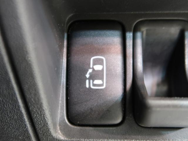 DICEリミテッド 片側電動ドア 横滑り防止 HIDヘッド(4枚目)