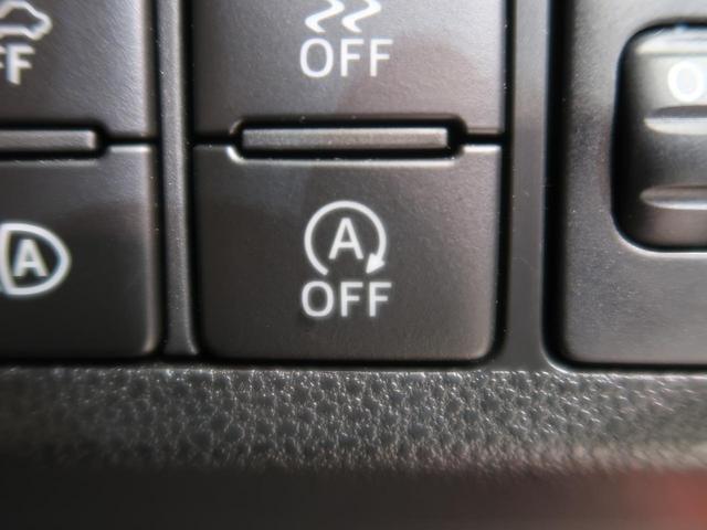 L SAIII 届出済未使用車 衝突被害軽減装置 LEDヘッ(8枚目)