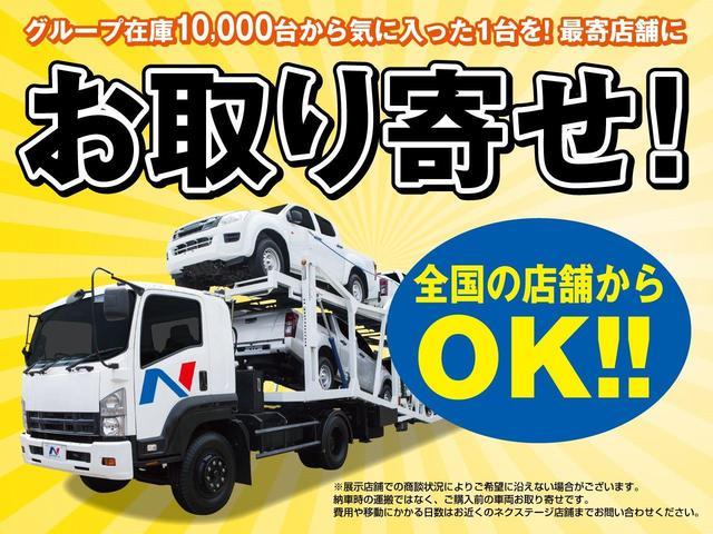 「スズキ」「クロスビー」「SUV・クロカン」「三重県」の中古車60