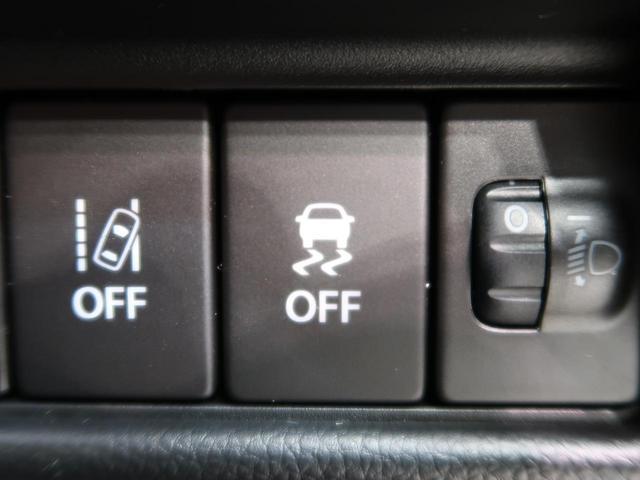 「横滑り防止装置」コーナーなどでの横滑りを抑え、必要に応じてコンピューターがエンジンとブレーキを制御することで車両の安定走行に貢献します☆