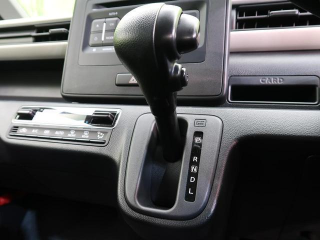 ハイブリッドFX セーフティパッケージ装着車 純正オーディオ(7枚目)