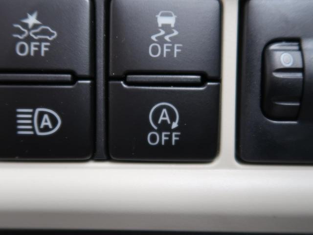 「アイドリングストップ」停車時にエンジンが切れるので環境にやさしく、燃費向上にも繋がります!
