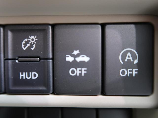 ハイブリッドFX セーフティパッケージ装着車 シートヒーター(4枚目)