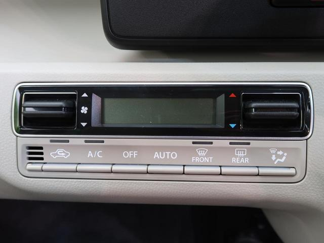 ハイブリッドFX セーフティパッケージ装着車 シートヒーター(8枚目)