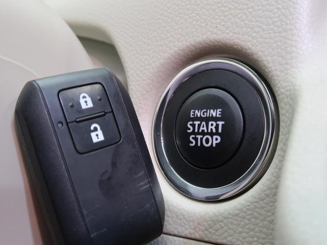 ハイブリッドFX セーフティパッケージ装着車 シートヒーター(10枚目)