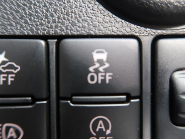 X SAIII 届出済み未使用車 衝突被害軽減装置 LEDヘ(8枚目)