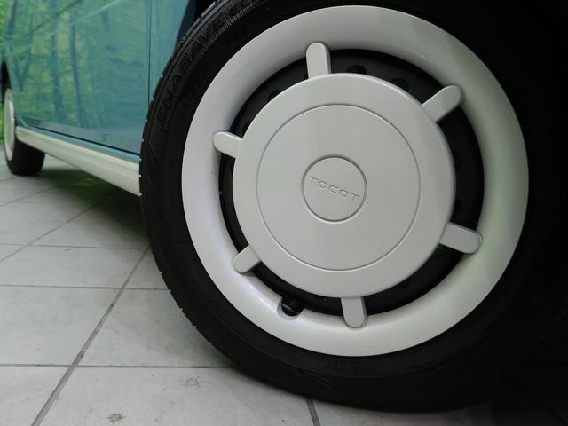 X SAIII 届出済み未使用車 衝突被害軽減装置 LEDヘ(12枚目)