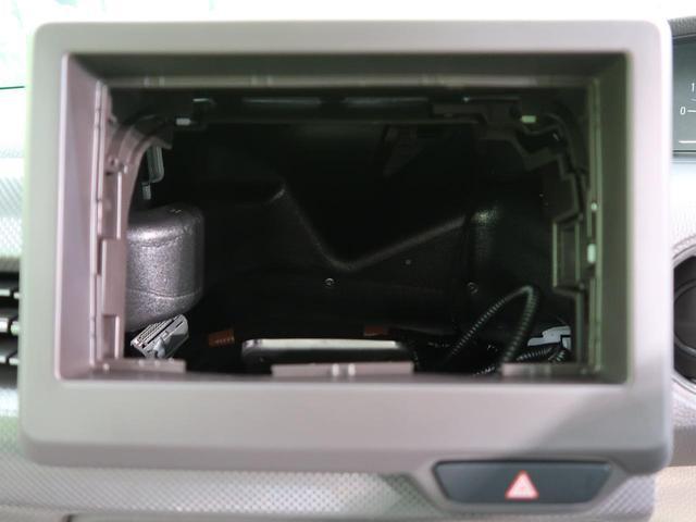 G 届出済み未使用車 スマートキー LEDヘッドライト(3枚目)