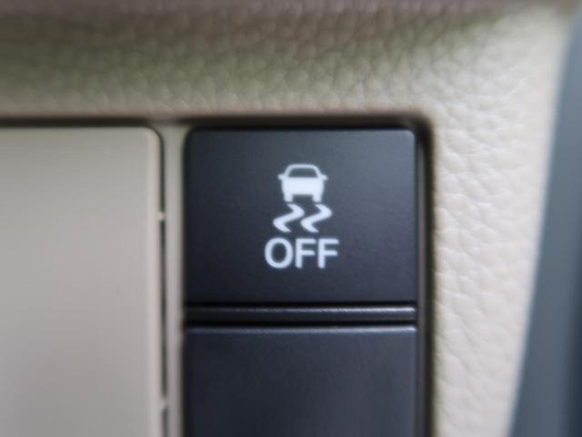 G 届出済み未使用車 スマートキー LEDヘッドライト(5枚目)