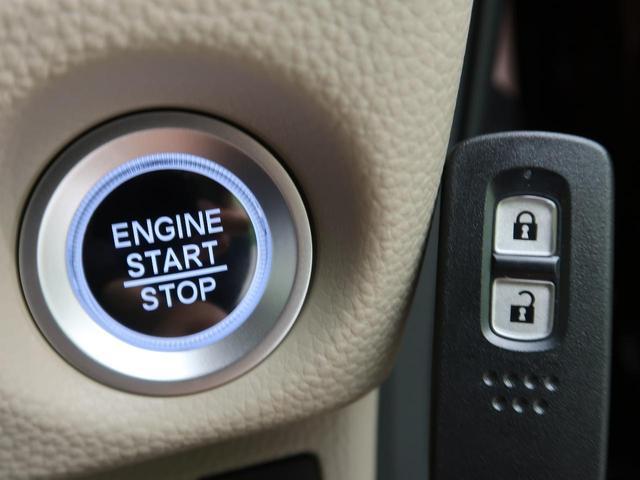 G 届出済み未使用車 スマートキー LEDヘッドライト(6枚目)