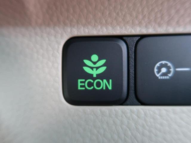 G 届出済み未使用車 スマートキー LEDヘッドライト(8枚目)
