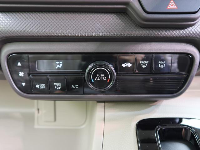 G 届出済み未使用車 スマートキー LEDヘッドライト(9枚目)