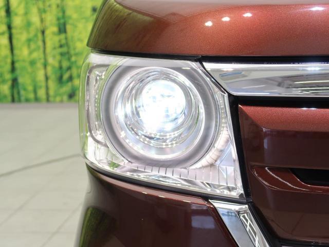 G 届出済み未使用車 スマートキー LEDヘッドライト(12枚目)