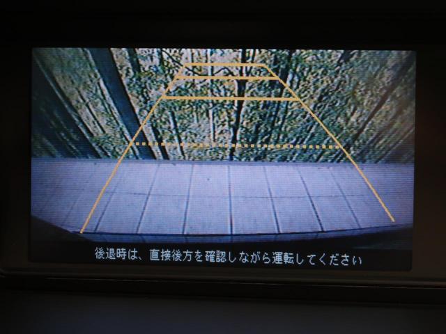 GエアロHDDナビパッケージ 純正ナビ 両側電動スライドドア(4枚目)