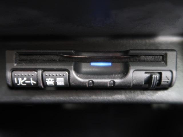 GエアロHDDナビパッケージ 純正ナビ 両側電動スライドドア(6枚目)