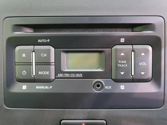 ハイブリッドFX 純正オーディオ キーレスエントリー装置(3枚目)