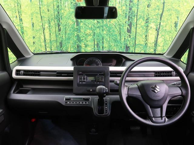 ハイブリッドFX セーフティパッケージ装着車 届出済未使用車(2枚目)