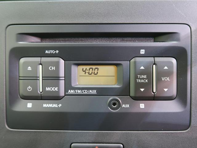 ハイブリッドFX セーフティパッケージ装着車 届出済未使用車(3枚目)